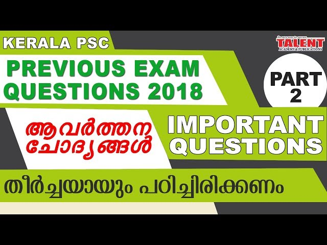 2 Mins 20 Questions - PSC GK Recent Questions Junior Instructor CAD - Part 2