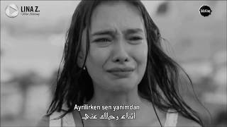 Bir Gunah Gibi - Kemal Ve Nihan - كمال و نيهان - مثل الخطيئة