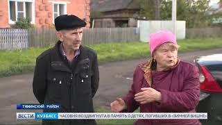 В Тяжинском районе люди жалуются на холод