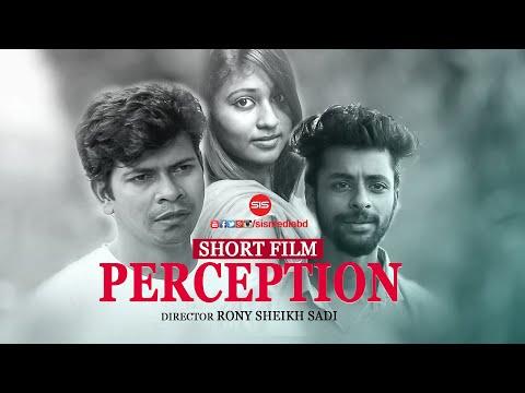 PERCEPTION | ( পারসেপশন ) | Bangla Short Film | Rony Sheikh Sadi | SIS Media
