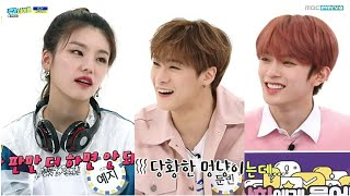 [ENG/SUB INDO] Weekly Idol 451 – ITZY (Part 2) ASTRO Sanha & Moonbin VERIVERY Kangmin