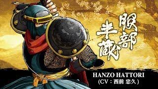 HANZO HATTORI: SAMURAI SHODOWN / SAMURAI SPIRITS - Character Trailer (Japan / Asia)