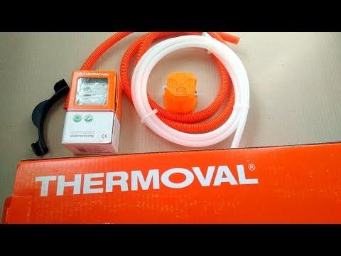 Готовый комплект электрического теплого пола Thermoval MASTERBOX