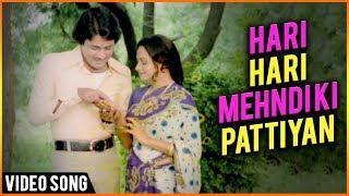 Hari Hari Mehndi- Video song   Raam Laxman  Saanch Ko Aanch Nahin  Usha Mangeshkar  Shailender Singh