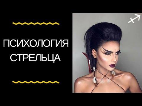 Гороскоп 2017 бык скорпион женщина