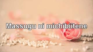 たったひとりの味方 - Mai Fukui Lyrics