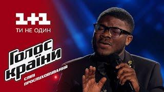 """Аняня Удогво """"Writing"""
