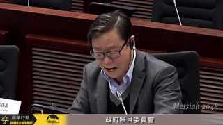 黃毓民:只有升官發財,沒有問責下台。