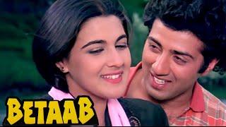Betaab (1983) Songs | Sunny Deol & Amrita Singh Debut Film | Romantic Songs | R.D. Burman Superhits