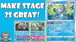 Drizzile  - (Pokémon) - Drizzile Can Actually Make Stage 2s Work Again! (Pokemon Sword & Shield TCG)