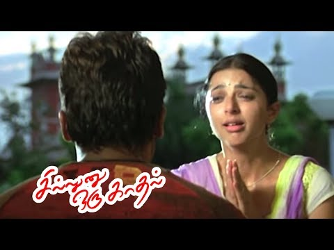 Sillunu Oru Kadhal | Tamil Full Movie Scenes | Suriya asks Bhumika to kiss him | Suriya | Ar Rahman