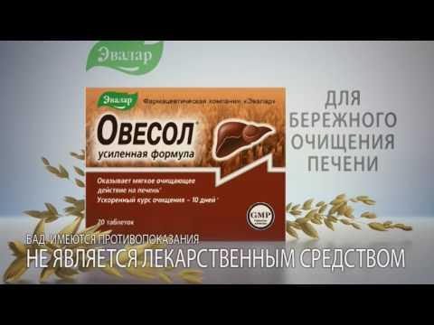 Новейшая методика лечения цирроза печени