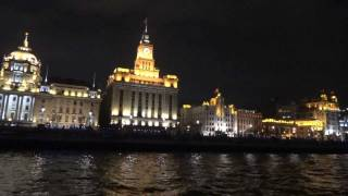 Video : China : HuangPu River night cruise, ShangHai 上海