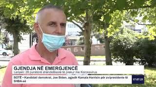 RTK3 Lajmet e orës 17:00 12.08.2020