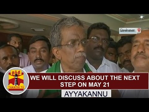 We will discuss about the next steps on May 21 - Ayyakannu | Farmers Protest | Thanthi TV