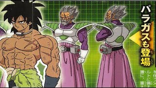 NEW BROLY & PARAGUS CHARACTER DESIGNS | Dragon Ball Super Broly 2018