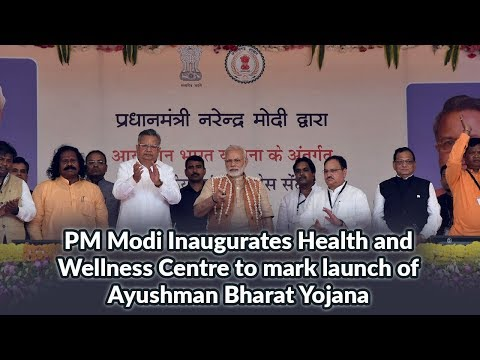 PM Modi Inaugurates Health and Wellness Centre to mark launch of Ayushman Bharat Yojana