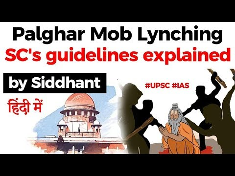 Palghar Mob Lynching, Know Supreme Court's guidelines to end mob lynching, Current Affairs 2020