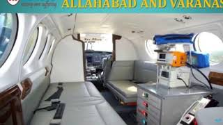 Get Supersonic Medical Care Air Ambulance Service in Allahabad by Medivic
