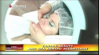 Tantra Beauty&Spa @ Kontra Channel (15-05-2011)