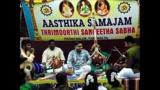 Shiva shiva ena rAdA - abilashgiri