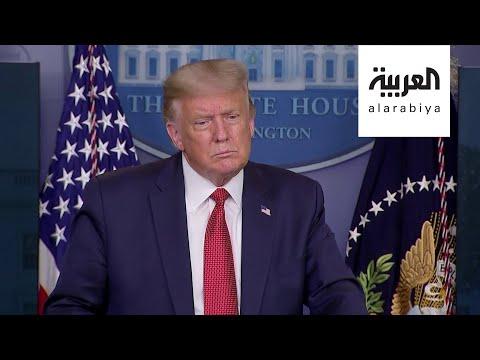 العرب اليوم - شاهد: ترمب يستأنف المؤتمر الصحافي الخاص بـ