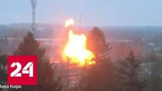 Пожар в Гатчине: газопровод повредился из-за провала грунта