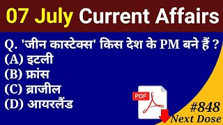 Next Dose #848 | 7 July 2020 Current Affairs | Daily Current Affairs | Current Affairs In Hindi