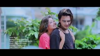 Timro Maya - FT Paul shah and Aanchal sharma /New nepali hit music video..
