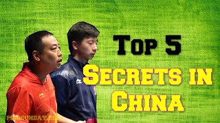 Top 5 Secrets in China (Table Tennis)