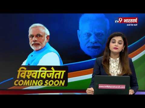 Delhi में PM Modi का होगा भव्य स्वागत, America में भारत का डंका बजाकर लौट रहे हैं प्रधानमंत्री