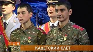 В Пермском крае прошел Всероссийский слёт юных патриотов