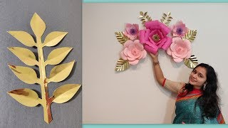 How To Make Paper Rose LEAF /DIY Tutorial/Rose Paper Leaves/Party Backdrop/ Diy Wall Decor