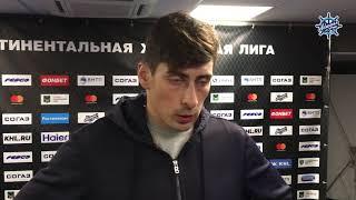 Сергей Коньков подвел итоги игры с «Куньлунем»