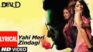 Yahi Meri Zindagi Lyrical   Dev D   Kalki Koechlin   Aditi Singh Sharma, Amit Trivedi