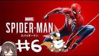 【Marvel's Spider-Man】蜘蛛の糸で風紀を正すHEROになりました#6【アイドル部】