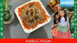 AFGHANI Kabuli Pulao Recipe + Driving! | English/Urdu/Hindi | Cooking with Pashi