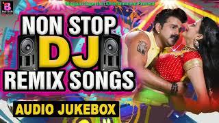 Pawan Singh Dj Songs Bhojpuri Nonstop Dj Remix Nonstop Party