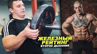 Дзамболат Цориев готов сразиться с Блудом и Шредером! VORTEX SPORT GRAND PRIX