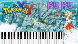 ポケモン Pokemon Ending XY ドリドリ Dori Dori DreamDream Piano Part 2
