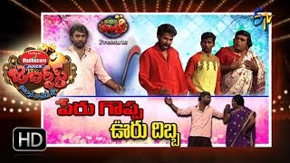 Jabardasth – Comedy Show – 28th Apr