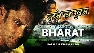 151 Interesting Facts | BHARAT | Salman Khan | Disha patani | Priyanka chopra