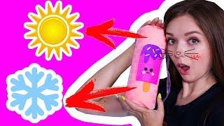 Сумка-холодильник своими руками! Бюджетный термочехол для бутылки 🐞 Afinka
