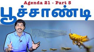 Agenda 21 பூச்சாண்டி | Tamil Pokkisham | Vicky | TP