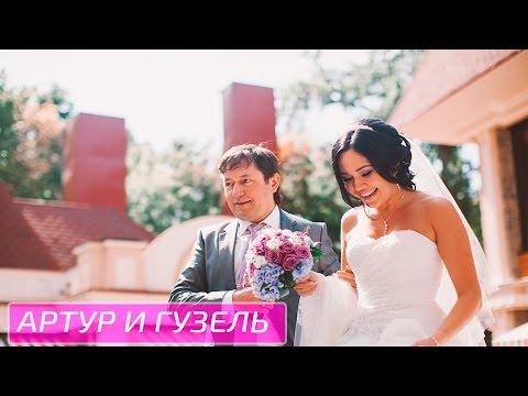 Артур и Гузель свадьба в Уфе ● Организация свадеб ● Организация праздников   Свадебное агентство Уфа