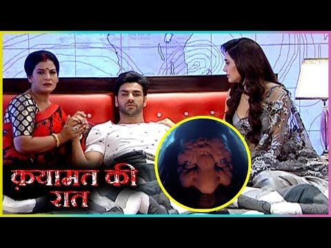 Raj Becomes Kaalasur | Qayamat Ki Raat Upcoming Tw