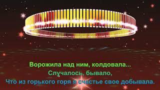 100 ЧАСОВ  СЧАСТЬЯ   (Минусовка песни Алексея Кравца) 100 HOURS OF HAPPINESS