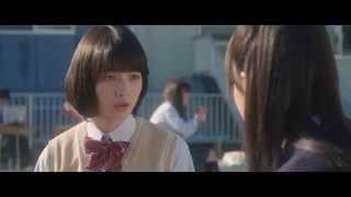 映画『近キョリ恋愛』予告編 - YouTube