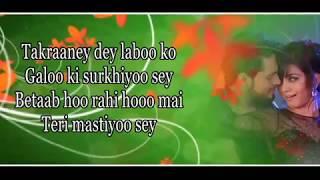 Tishnagi-Title Song Lyrics - YouTube