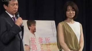 石田ゆり子は腹立たしいほど美しい!三浦友和が絶賛